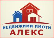Агенция за недвижими имоти АЛЕКС