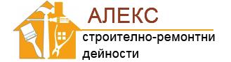 Жилищни ремонти Пловдив, ремонт на апартамент, ремонт на баня