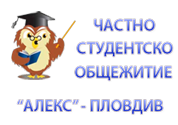 Частно студентско общежитие, град Пловдив